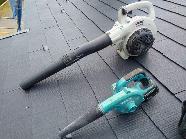 屋根の掃除道具  屋根工事