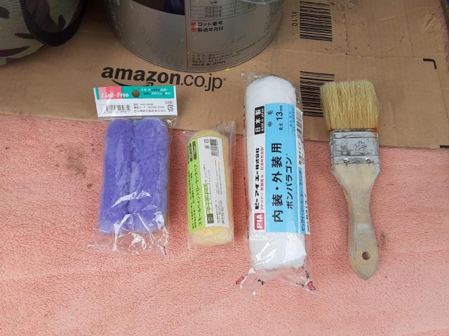 下塗り塗装に使う道具