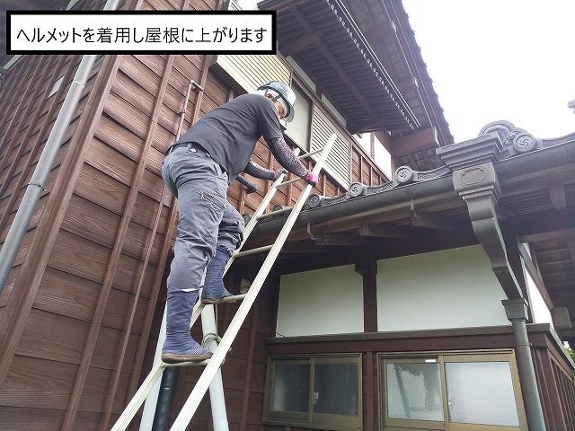 鉾田市で蔵屋根の下り丸瓦取り直し工事を行いました