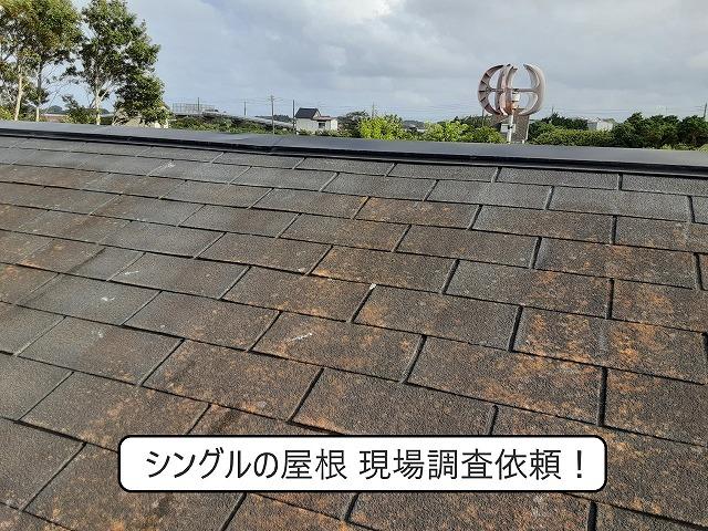 屋根材 シングル