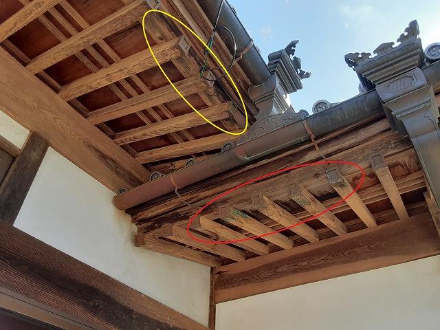 稲敷市で瓦屋根の玄関先から雨漏り発生!見積りのご依頼