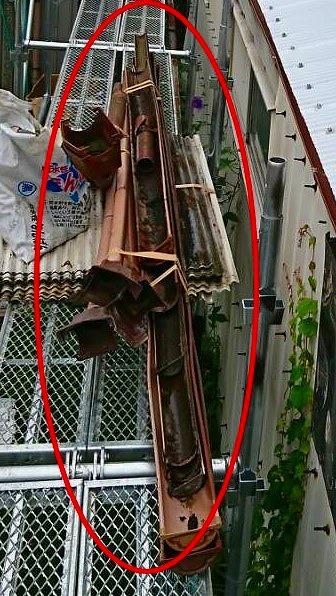 壊れた雨樋の取り外し  雨樋補修工事