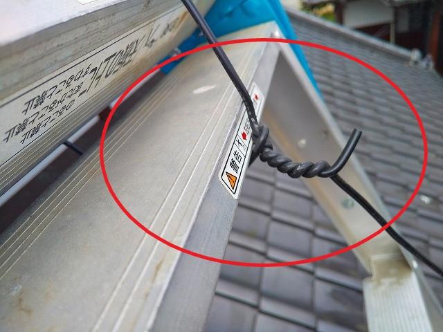 梯子を固定している様子 蔵屋根修繕工事