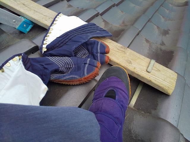 屋根用地下足袋 蔵屋根修繕工事