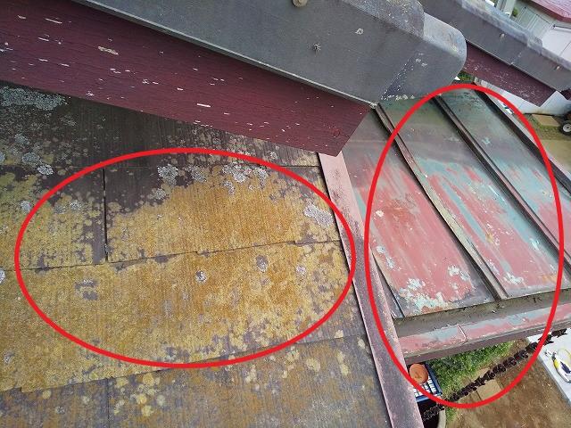 スレート屋根瓦、棒屋根板金の塗装の剥離腐食の様子