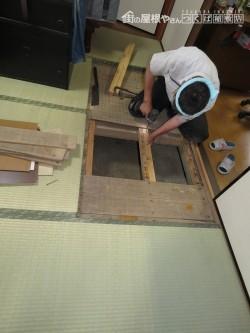 床補強工事1
