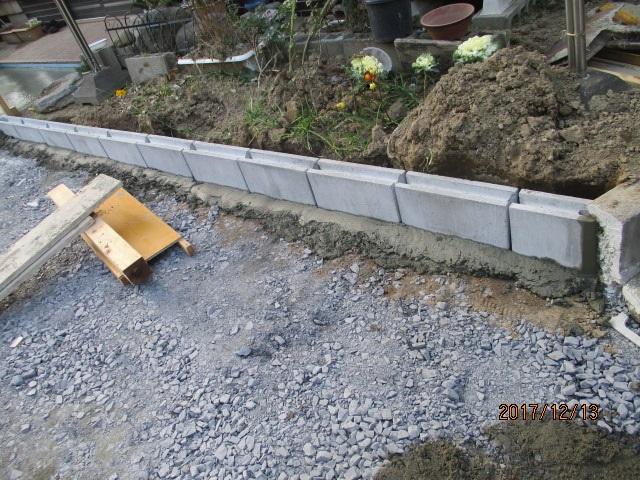 間コンクリート工事も終盤