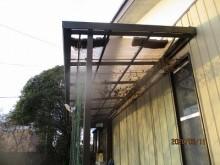 テラスの屋根工事