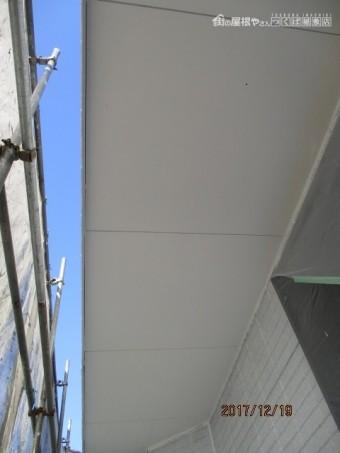 軒天塗装工事
