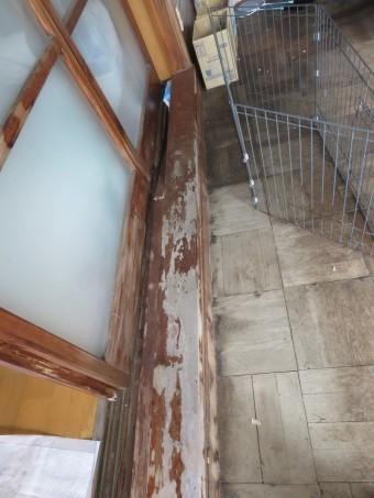 雨漏り状況調査