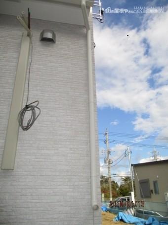 屋根・雨樋工事