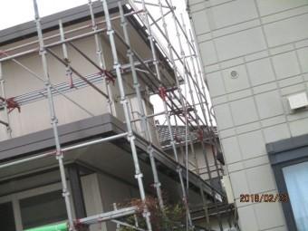 破風板金交換工事