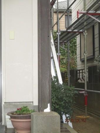 玄関柱補修工事