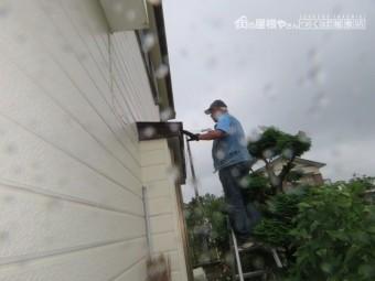 雨漏り工事4