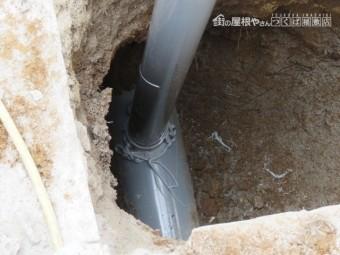 雨水配管工事