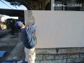 外塀の工事
