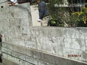 外塀工事状況
