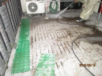 ベランダ高圧洗浄