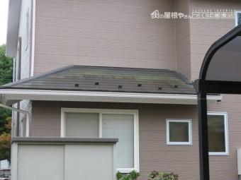 屋根状況5