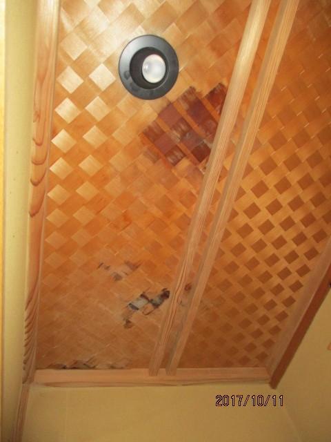 押し入れ内部天井