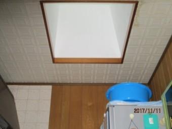 室内天井工事