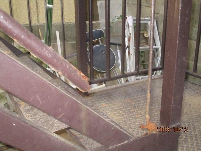 金属階段補修工事