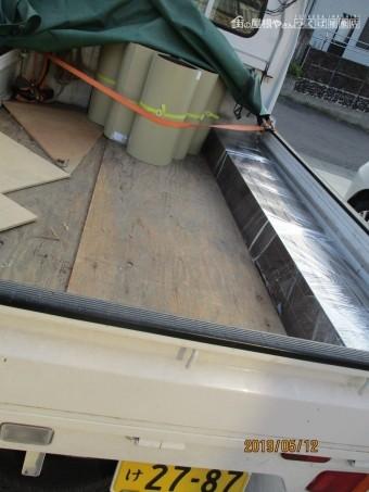 ガルバニュウム鋼板