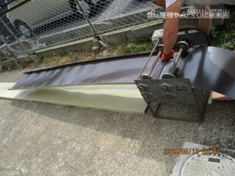 瓦棒屋根のカバー工法