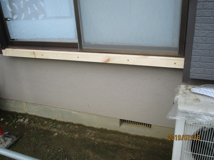 窓の敷居交換工事
