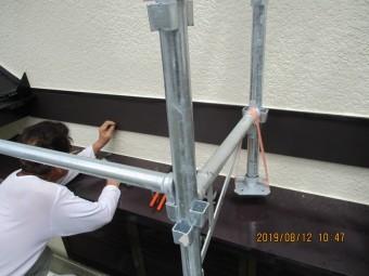 帯び板金巻き工事