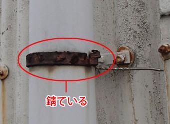 竪樋を固定している錆びた金具